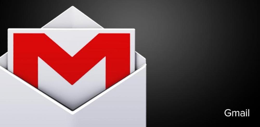 Στον ορίζοντα το νέο Gmail