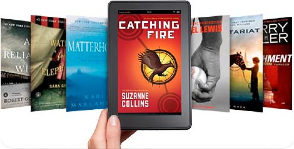 Kindle: Δε το θέλω, θα το πάρεις