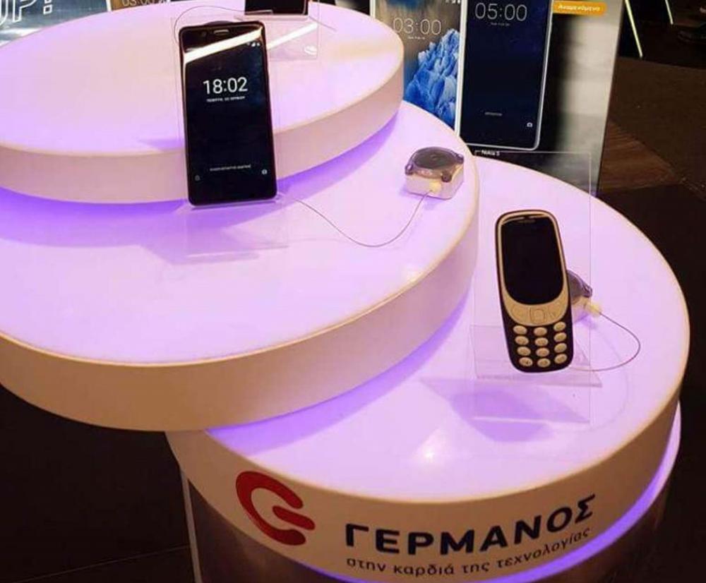 Ντεμπούτο για τα κινητά της Nokia στα καταστήματα Γερμανός