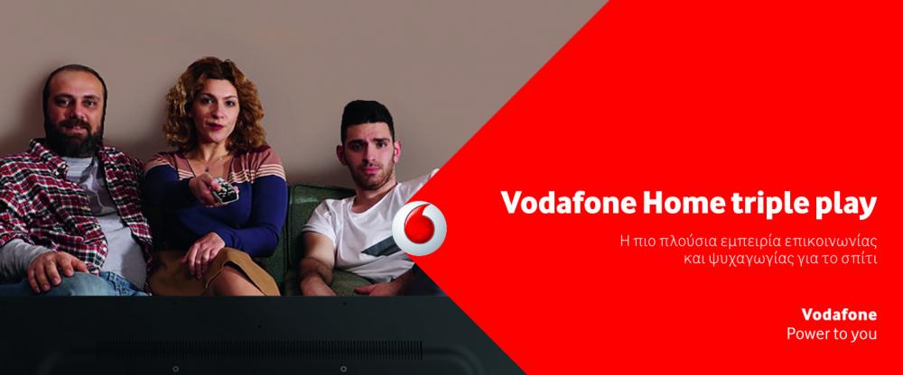 Vodafone Home triple play