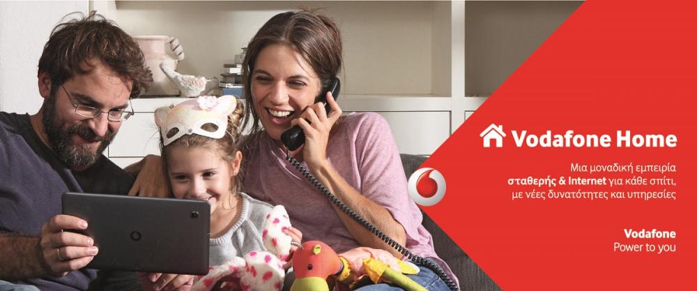 Vodafone Home: το νέο βήμα στην πορεία της Vodafone