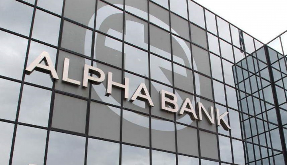Alpha Bank: η συνεργασία Τράπεζας και επιχείρησης ξεκινάει online