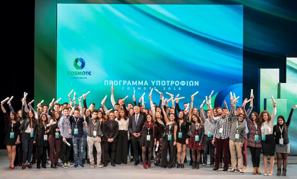 Υποτροφίες Cosmote σε πρωτοετείς φοιτητές ύψους 770.000 ευρώ