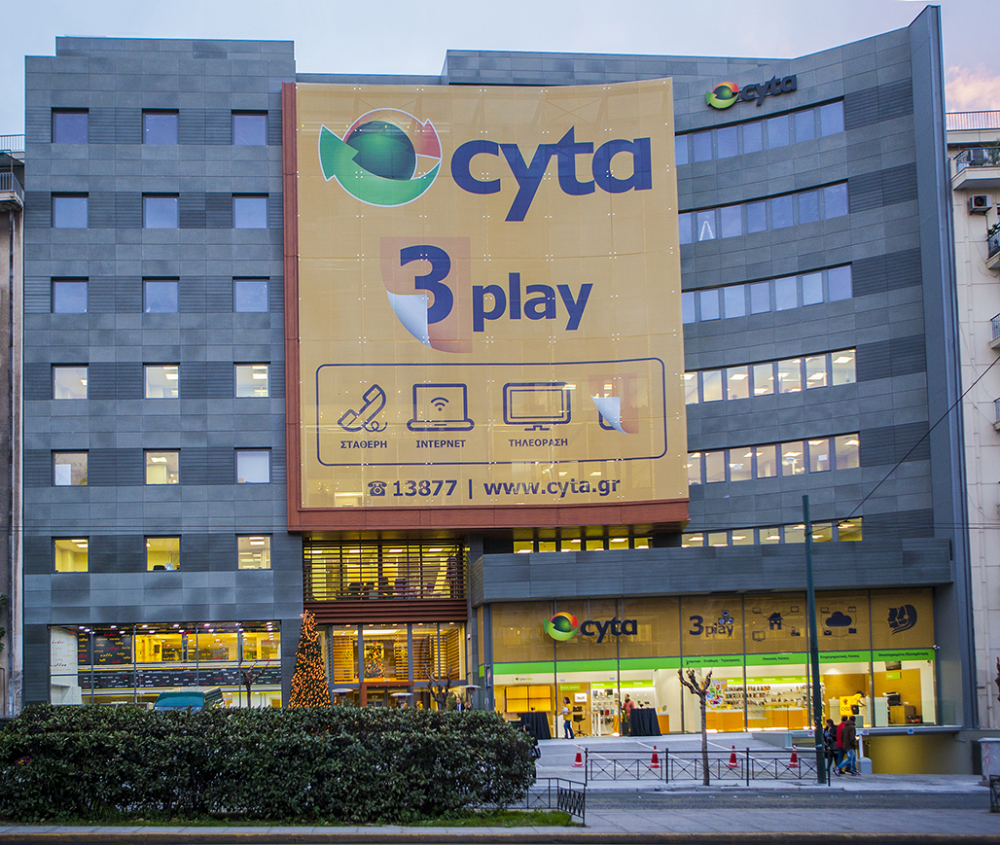 Νέο 2play επαγγελματικό πρόγραμμα από τη Cyta