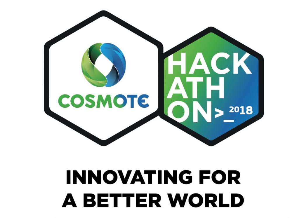 Cosmote Hackathon: έως τις 22 Απριλίου οι δηλώσεις συμμετοχής