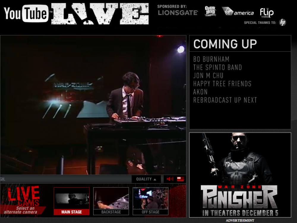 Live streaming από το YouTube
