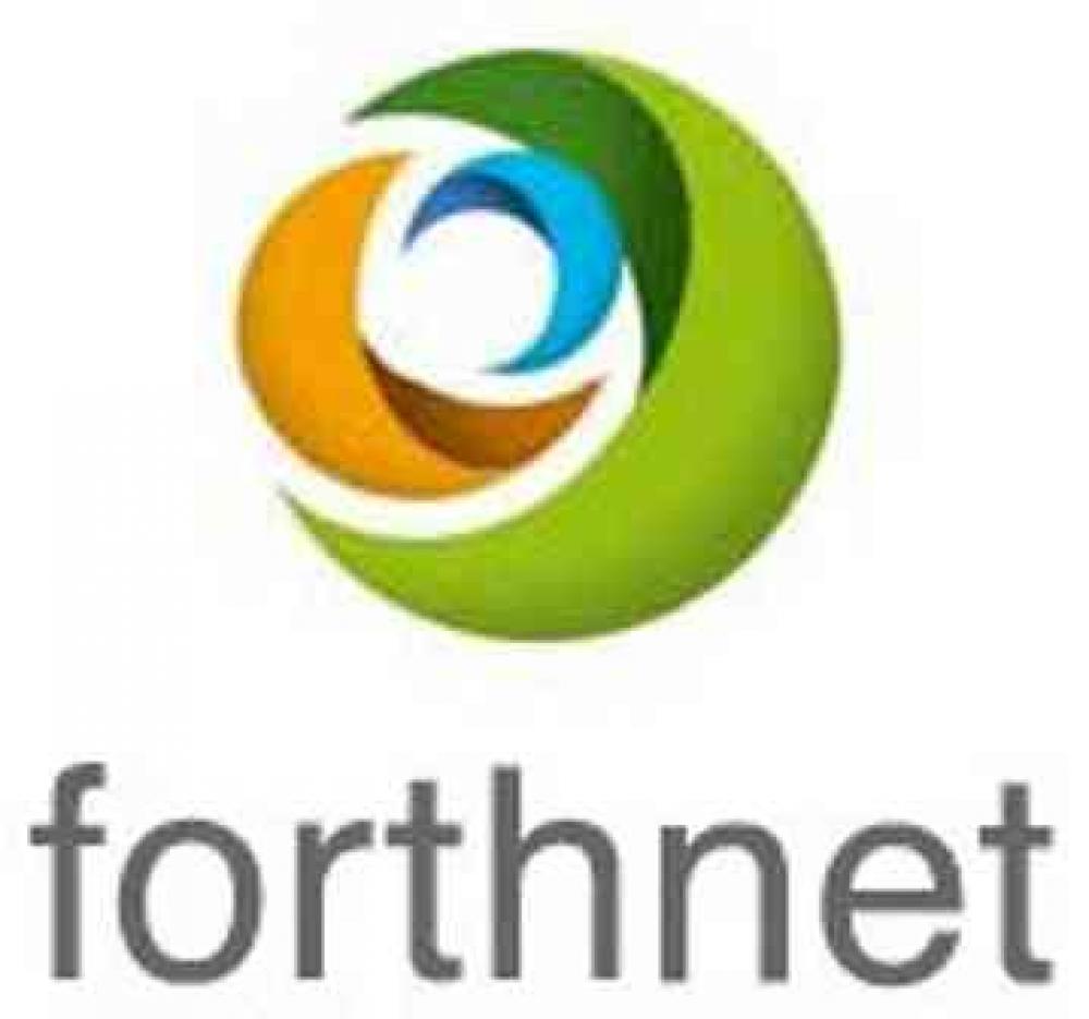 Η Forthnet σχολιάζει την επιτήρηση της μετοχής της