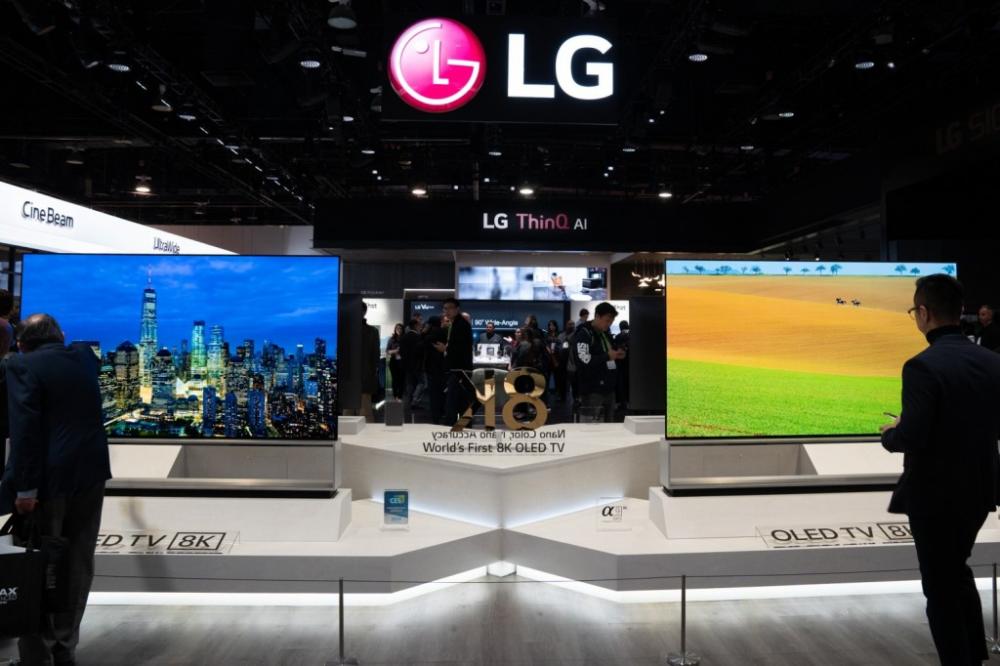Αλλαγή ηγεσίας στην LG Electronics