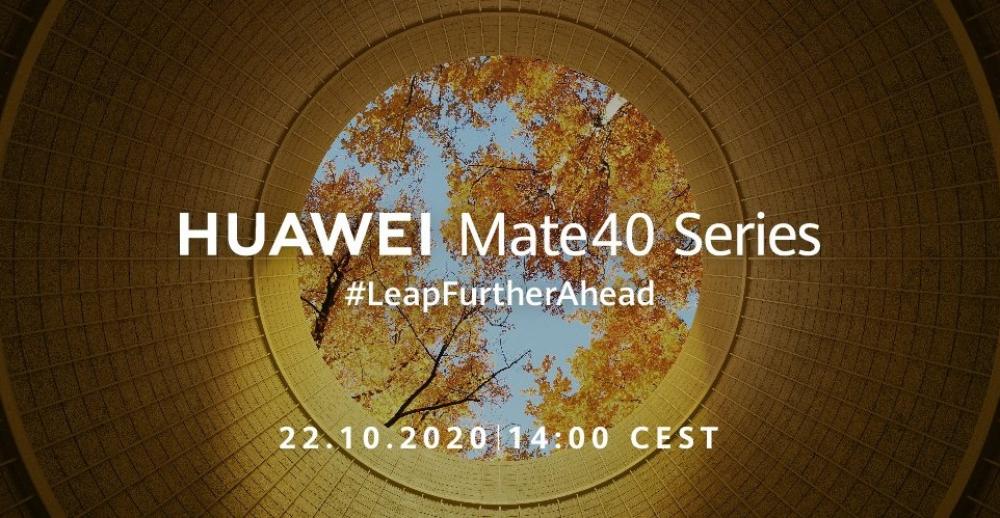 Huawei Mate 40: αποκαλυπτήρια στις 22 Οκτωβρίου