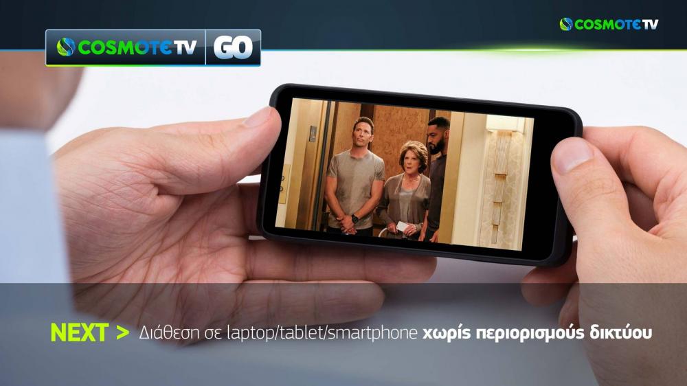 Τον Απρίλιο Cosmote TV Go χωρίς περιορισμούς