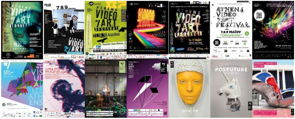 ADAF: Επετειακό πρόγραμμα για τα 15 χρόνια του ψηφιακού φεστιβάλ της Αθήνας