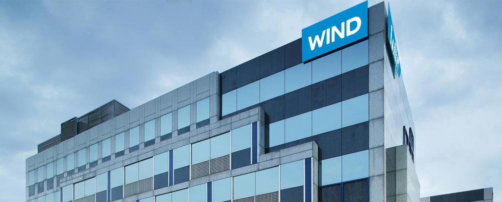 Νέα προγράμματα Wind Business