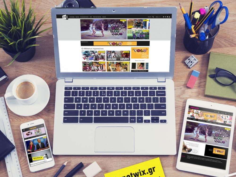 Netwix: ένα νεανικό web κανάλι από μια νεανική ομάδα