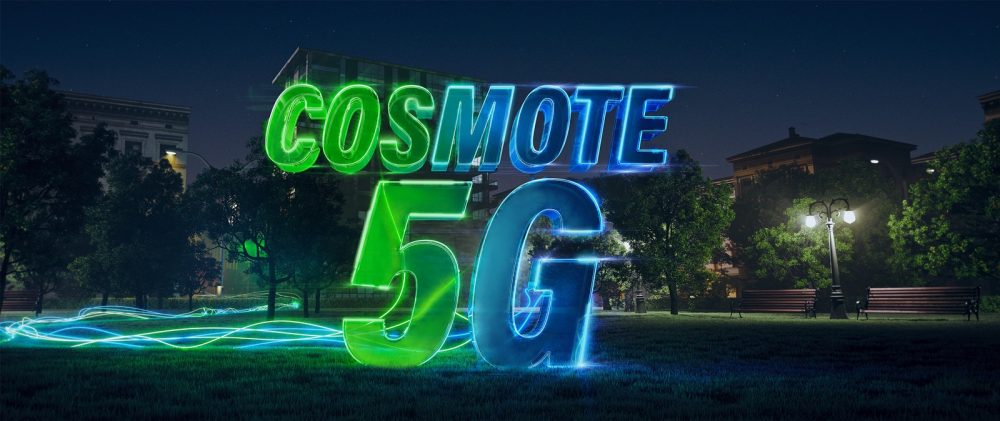 Cosmote: επιταχύνει την ανάπτυξη του 5G δικτύου