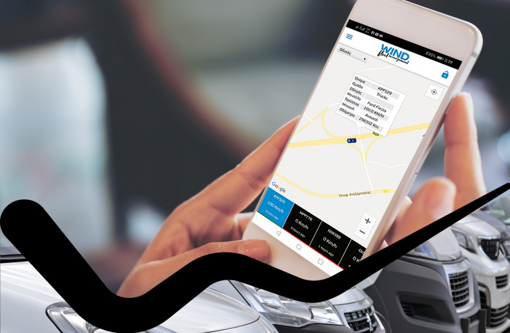 Wind Fleet Management App: έλεγχος εταιρικών οχημάτων σε πραγματικό χρόνο