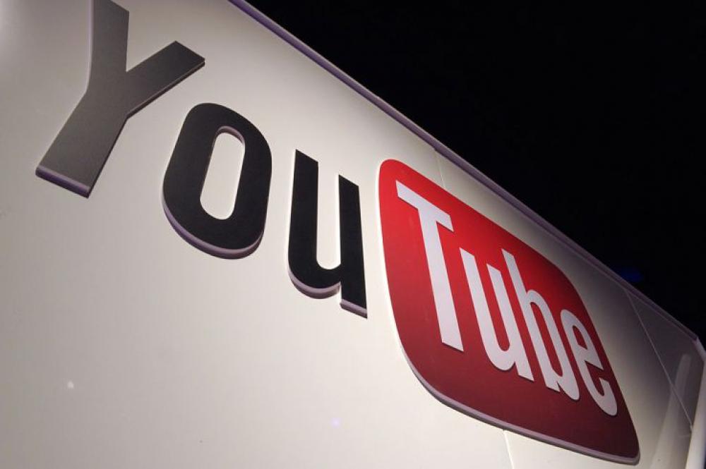 Σχολή Κινηματογράφου YouTube