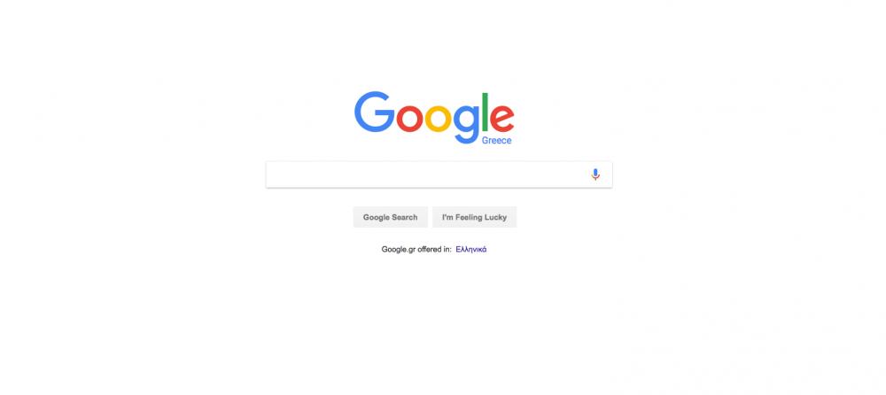 Ο καπνός, η φωτιά και το Google.com