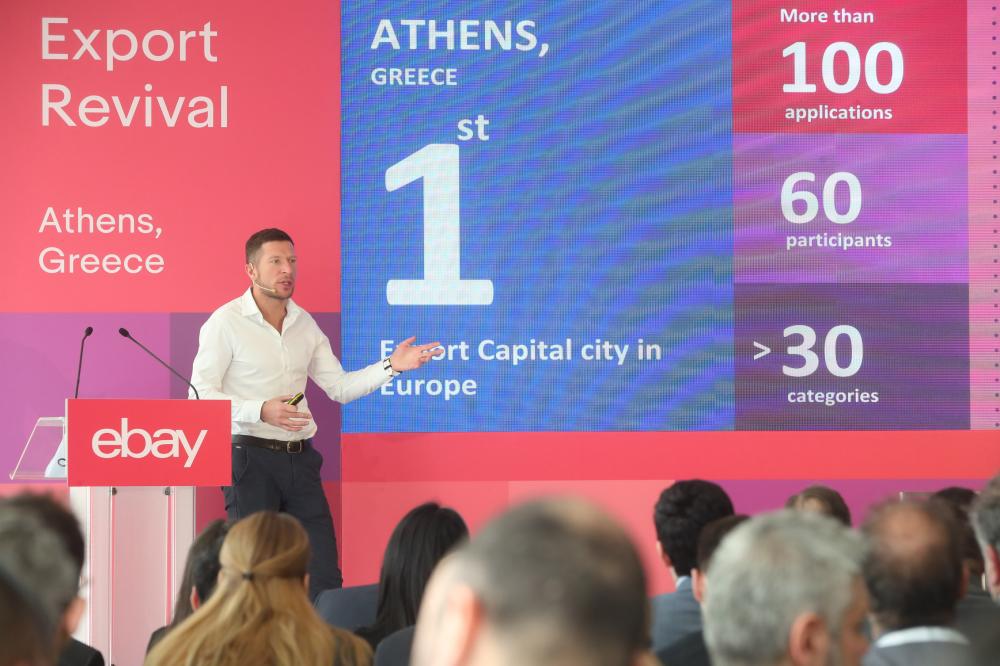 Export Revival: η Αθήνα είναι η πρώτη πρωτεύουσα που υποδέχεται την παγκόσμια πρωτοβουλία της eBay