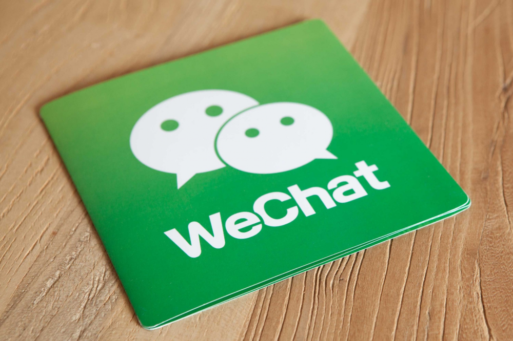 Μεγάλα brand στο WeChat