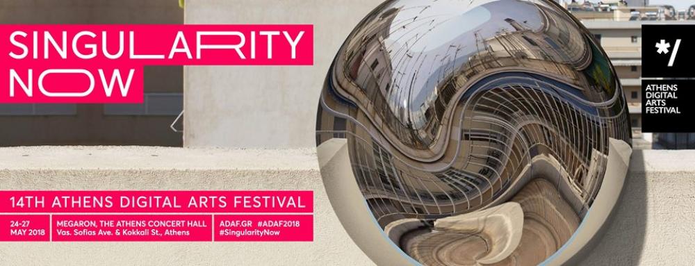 Το Athens Digital Arts Festival πάει Μέγαρο