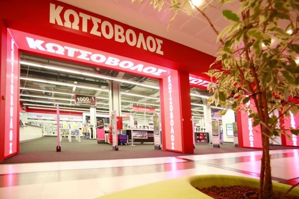 Κωτσόβολος: νέο κατάστημα στον Πειραιά και ακολουθεί το River West