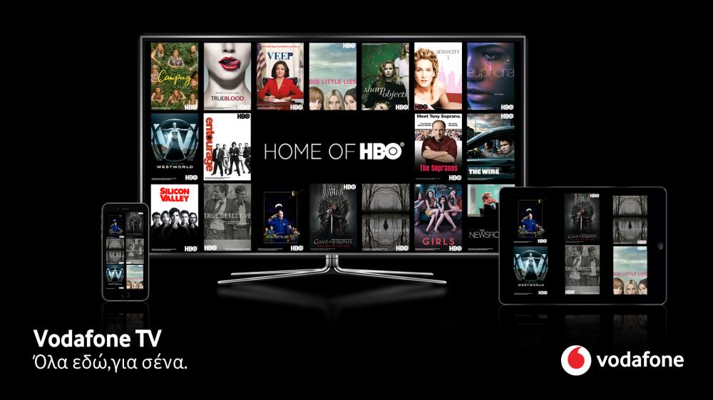 Το περιεχόμενο της HBO έρχεται αποκλειστικά στη Vodafone TV