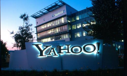 Απίστευτο: κι άλλη εισβολή στη Yahoo!