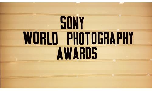 Διεθνής διάκριση για Έλληνα φωτογράφο στα SWPA 2018