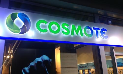 Σε εφαρμογή η νέα ενιαία εμπορική μάρκα Cosmote
