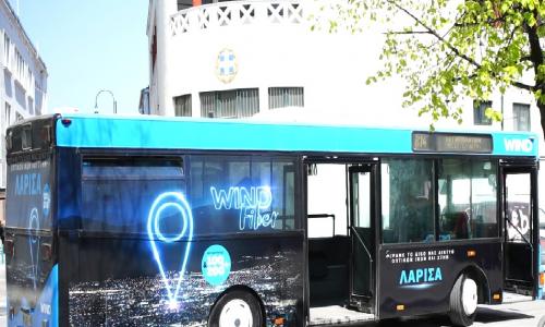 Wind: δωρεάν WiFi σε λεωφορεία στη Λάρισα