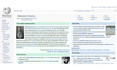 Γραφειοκρατία η Wikipedia