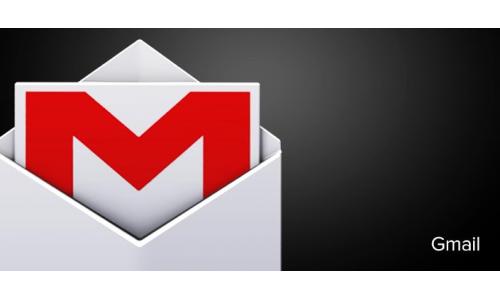 Gmail: αναίρεση email ως στάνταρ επιλογή