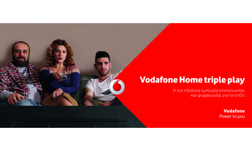 Vodafone Home triple play