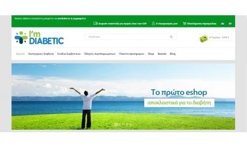 Imdiabetic.gr: οδηγός ενημέρωσης και e-shop για το διαβήτη