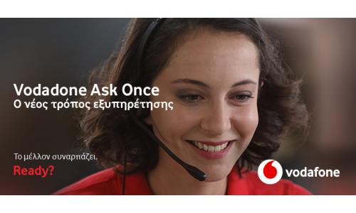 Νέος τρόπος εξυπηρέτησης, Vodafone Ask Once