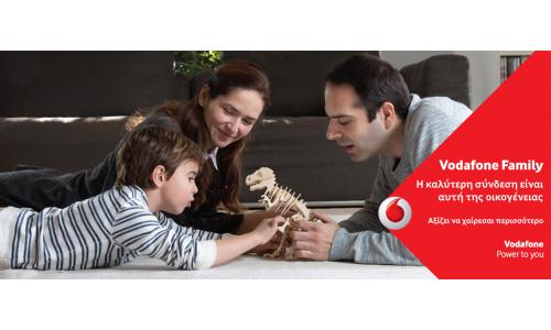 Νέα κατηγορία προϊόντων και υπηρεσιών Vodafone Family