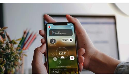 Vodafone: 100.000 νέοι χρήστες για το My Vodafone app και το My CU app τις μέρες της καραντίνας