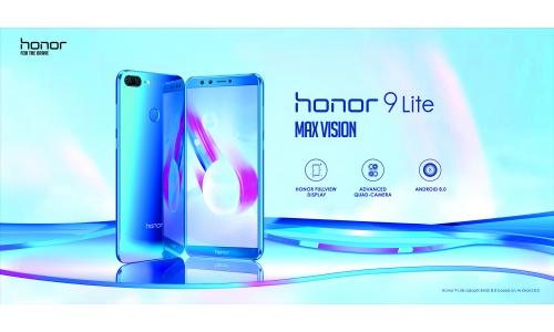 Honor 9 Lite: Διπλή κάμερα, μπρος-πίσω