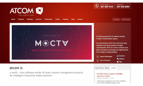 Η Atcom βασικός reseller των υπηρεσιών της Αkamai στην Ελλάδα