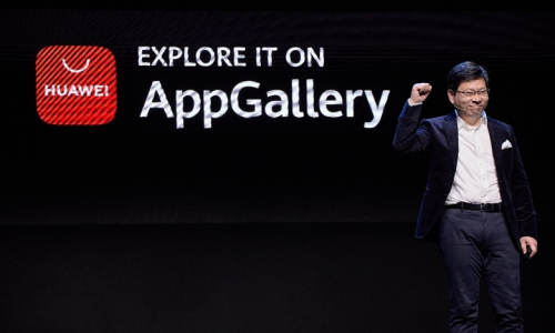 Huawei: μηδενική προμήθεια από τους τζίρους των developers για τον πρώτο χρόνο