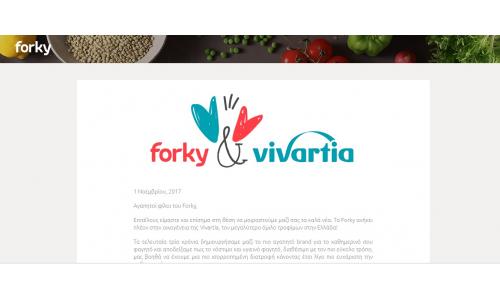 Το Forky στην Vivartia