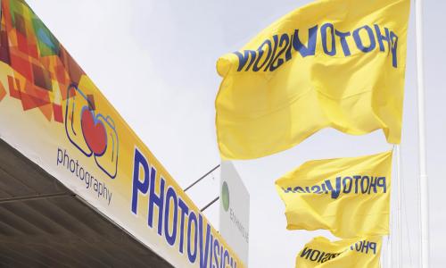 12η Photovision από 11 έως 13 Μαρτίου