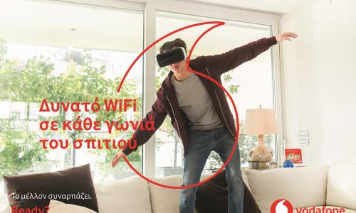 Vodafone Super WiFi: δυνατό σήμα σε κάθε γωνιά του σπιτιού