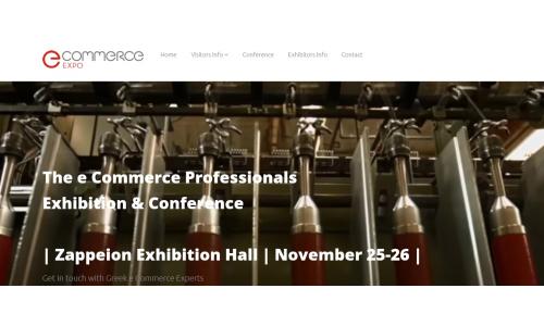 Σε δυο εβδομάδες η eCommerce Expo 2017