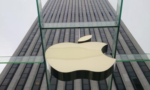 Apple: 234 εκατ. δολάρια για παραβίαση πατέντας