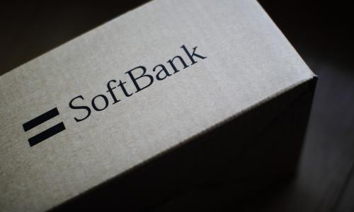 Επένδυση 460 εκατομμυρίων της SoftBank σε online πλατφόρμα μεταχειρισμένων αυτοκινήτων