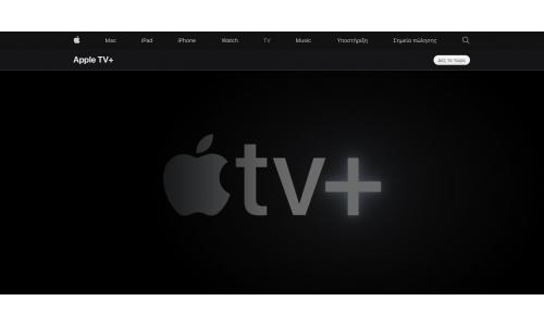 Apple: 5ετής συμφωνία με τον πρώην διευθύνoντα σύμβουλο της HBO