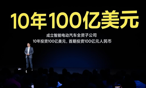 Xiaomi: επίσημη αποκάλυψη των σχεδίων για τα ηλεκτρικά αυτοκίνητα