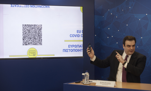 Παρουσιάστηκε το Ευρωπαϊκό Ψηφιακό Πιστοποιητικό Covid