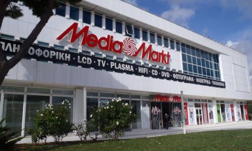 Η Media Markt διαψεύδει τα σενάρια περί αποχώρησης από την ελληνική αγορά